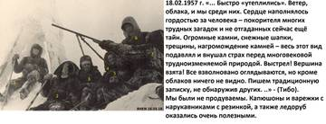 http://s4.uploads.ru/t/7m8Ey.jpg