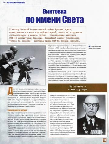 http://s4.uploads.ru/t/7t0kG.jpg