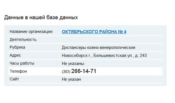 http://s4.uploads.ru/t/87CQV.png