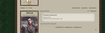 http://s4.uploads.ru/t/8Fg2o.png