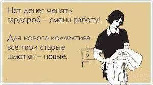 http://s4.uploads.ru/t/8qeLV.jpg