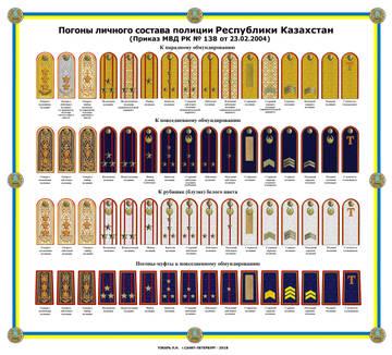 http://s4.uploads.ru/t/92qaA.jpg