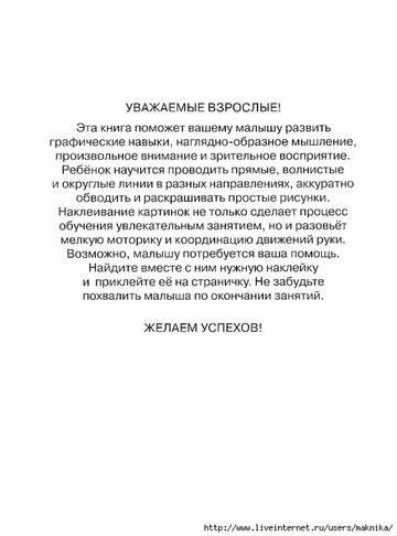 http://s4.uploads.ru/t/9ChiO.jpg