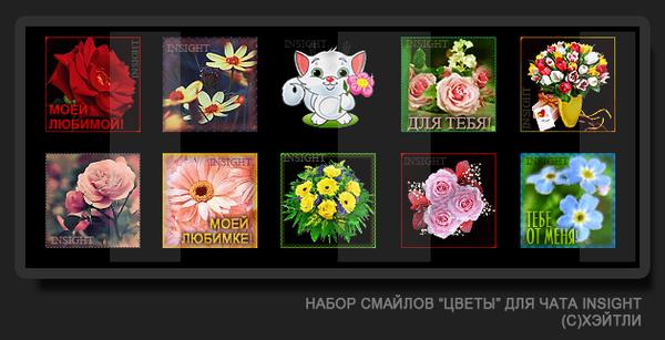 http://s4.uploads.ru/t/9QeHc.png