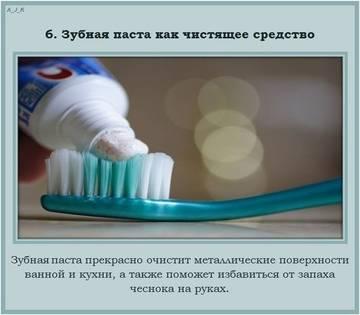 http://s4.uploads.ru/t/9WZqy.jpg