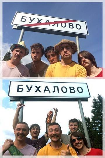 http://s4.uploads.ru/t/9xcLd.jpg