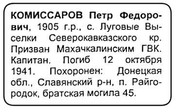 http://s4.uploads.ru/t/A2d1s.jpg