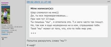 http://s4.uploads.ru/t/ALgu3.jpg