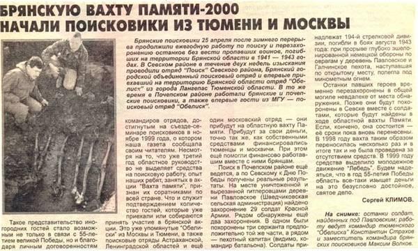 http://s4.uploads.ru/t/AjKDr.jpg