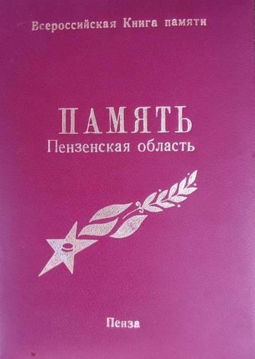 http://s4.uploads.ru/t/AmKhJ.jpg