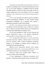 http://s4.uploads.ru/t/Axy2D.jpg