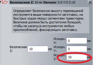 http://s4.uploads.ru/t/Ayc7w.png