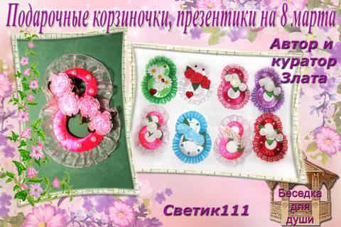 http://s4.uploads.ru/t/BdPgl.jpg