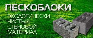 http://s4.uploads.ru/t/BmMA6.jpg