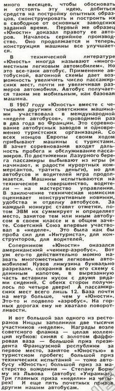 http://s4.uploads.ru/t/BzOaS.jpg