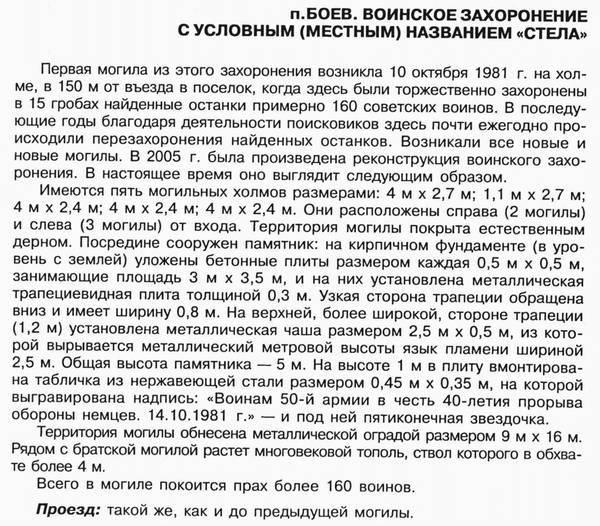 http://s4.uploads.ru/t/CARbK.jpg