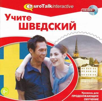 http://s4.uploads.ru/t/CNHTd.jpg