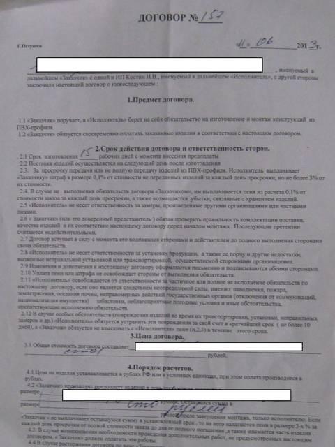 http://s4.uploads.ru/t/CNi43.jpg