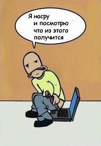 http://s4.uploads.ru/t/CWtsa.jpg