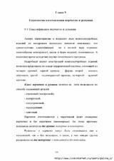 http://s4.uploads.ru/t/CofZI.jpg