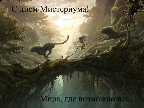 http://s4.uploads.ru/t/E5GRI.jpg