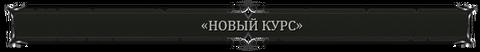 http://s4.uploads.ru/t/FZ2rN.png