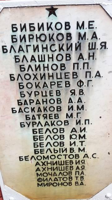 http://s4.uploads.ru/t/FcyEP.jpg