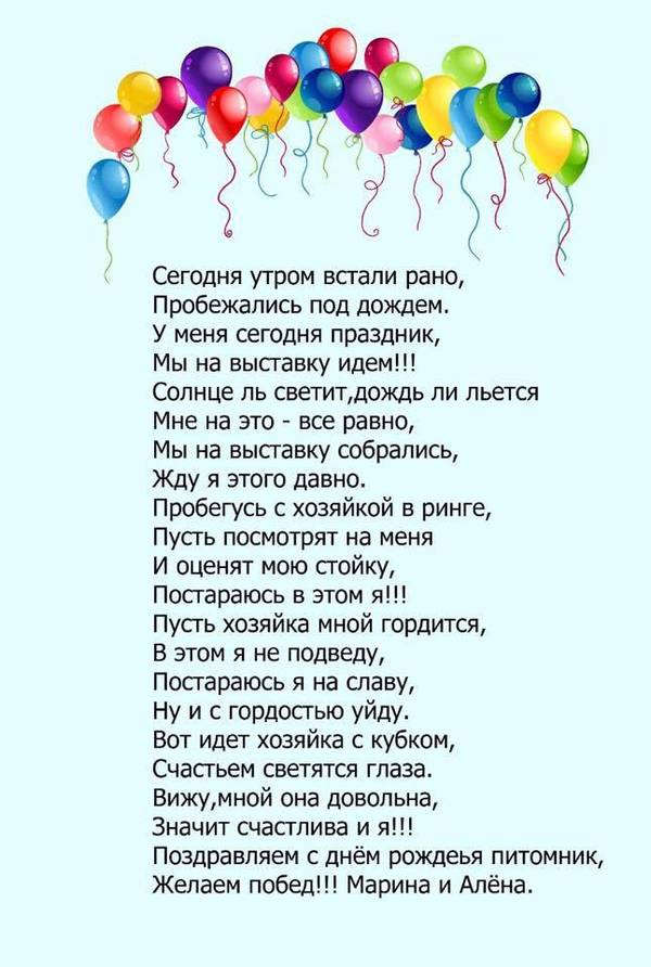 http://s4.uploads.ru/t/FrWno.jpg