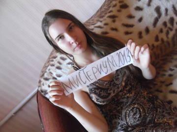 http://s4.uploads.ru/t/G0AS9.jpg