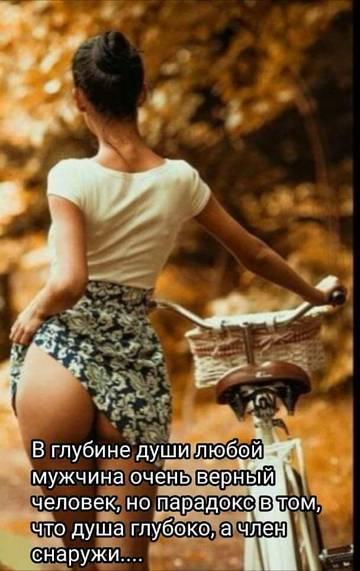 http://s4.uploads.ru/t/GRxa8.jpg