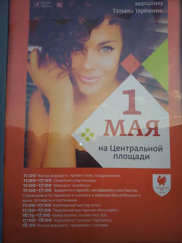 http://s4.uploads.ru/t/GmADP.jpg