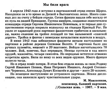 http://s4.uploads.ru/t/GqrI3.png