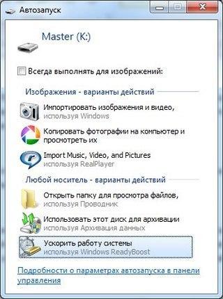 http://s4.uploads.ru/t/Gt8lD.jpg