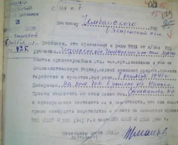 http://s4.uploads.ru/t/H5sGS.jpg