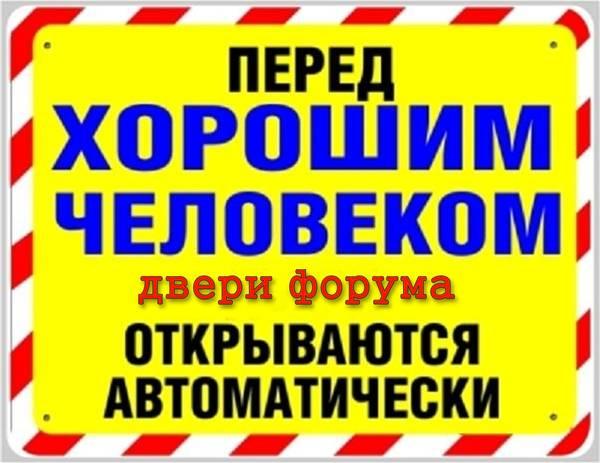 http://s4.uploads.ru/t/HDsbp.jpg