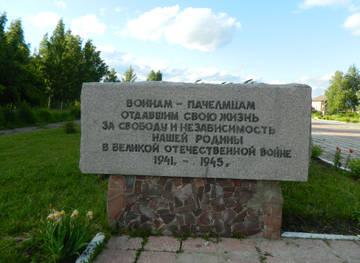 http://s4.uploads.ru/t/Hbzgl.jpg