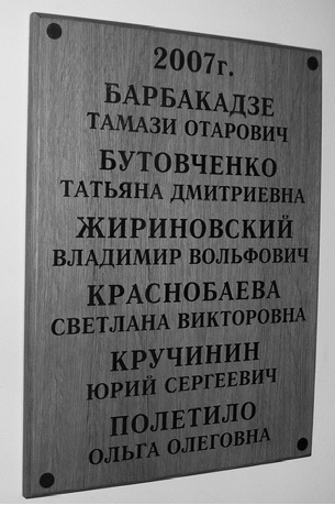 http://s4.uploads.ru/t/Hdx48.jpg
