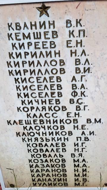 http://s4.uploads.ru/t/HhkZd.jpg