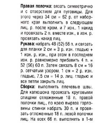 http://s4.uploads.ru/t/Hkl0m.jpg