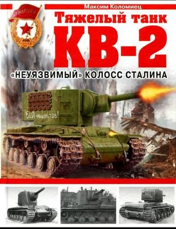 http://s4.uploads.ru/t/HnqkU.jpg