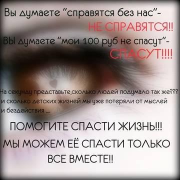 http://s4.uploads.ru/t/IB6fc.jpg