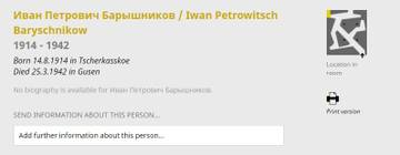 http://s4.uploads.ru/t/IBr27.jpg