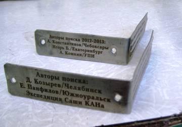 http://s4.uploads.ru/t/IBxsQ.jpg