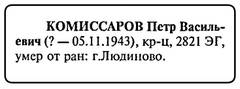 http://s4.uploads.ru/t/ILwRP.jpg