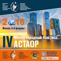 http://s4.uploads.ru/t/IPeTQ.jpg