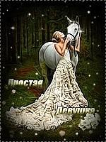 http://s4.uploads.ru/t/IaW4B.jpg