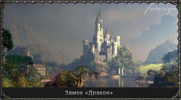 http://s4.uploads.ru/t/IeGgj.jpg