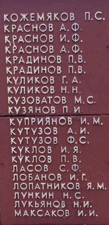 http://s4.uploads.ru/t/IoMhl.jpg