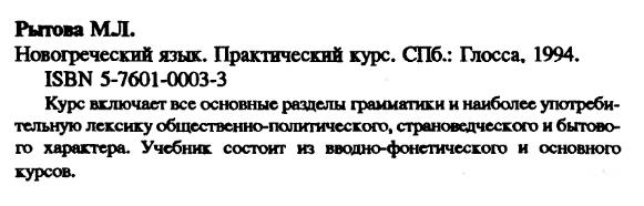 http://s4.uploads.ru/t/Iys7E.png