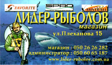 http://s4.uploads.ru/t/IzUHO.jpg